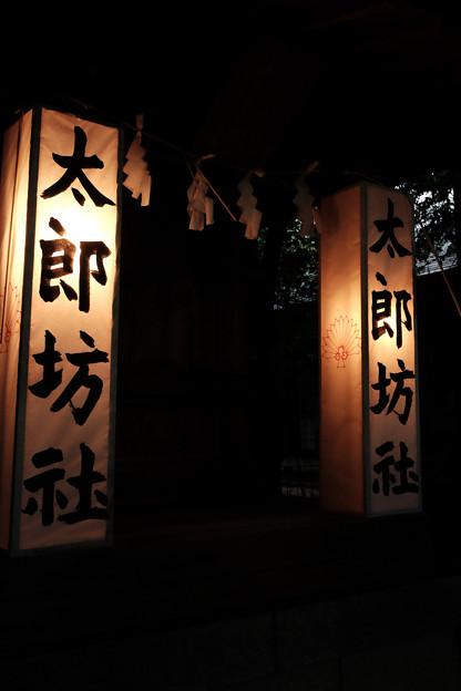 写真: 愛宕神社_太郎坊-4142