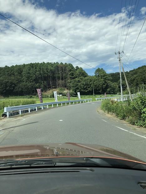 Photos: 玉川温泉
