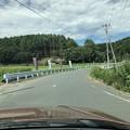 写真: 玉川温泉