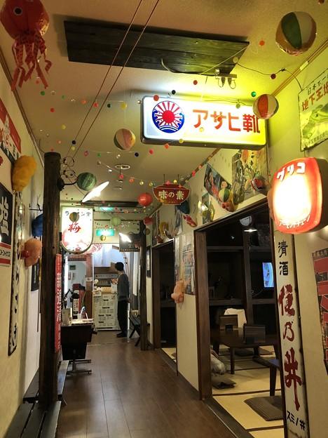 Photos: 玉川温泉 廊下