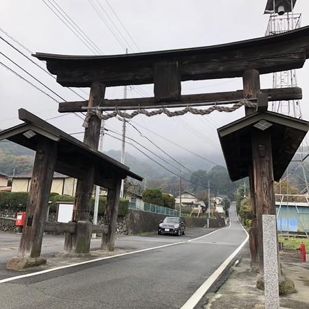 武田八幡宮二ノ鳥居