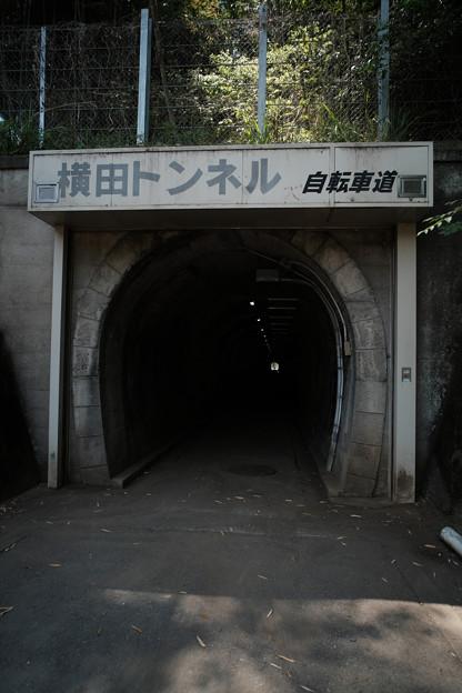 トンネル_03横田トンネル-9256