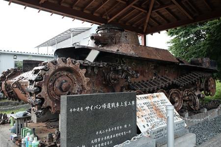 若獅子神社_九七式中戦車-4782