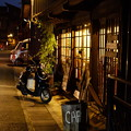 Photos: 旅のしおり