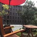 高山 旅のしおり 中庭
