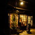 Photos: 高山_旅のしおり_01-0442