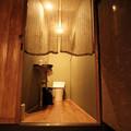 Photos: 高山_旅のしおり_2階のトイレ-0494