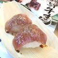 Photos: 飛騨牛の炙り