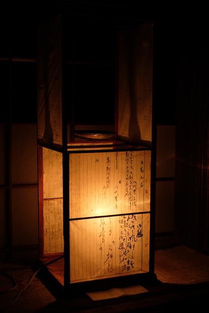 Photos: 夜の高山-0475
