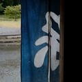 Photos: 一乗谷 復元 町屋-0272