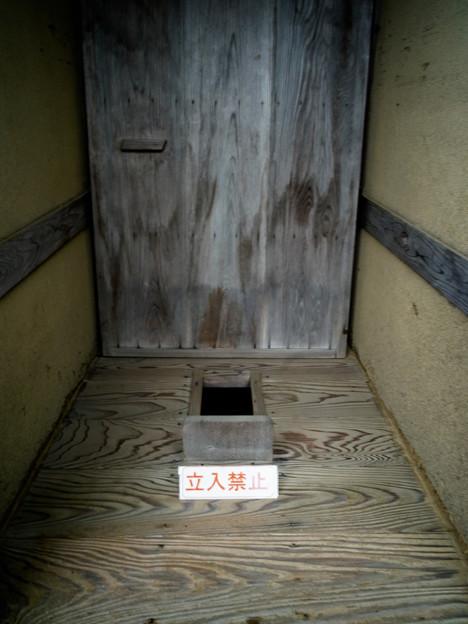 一乗谷 立ち入り禁止-0048363