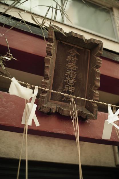今村幸稲荷神社-0111
