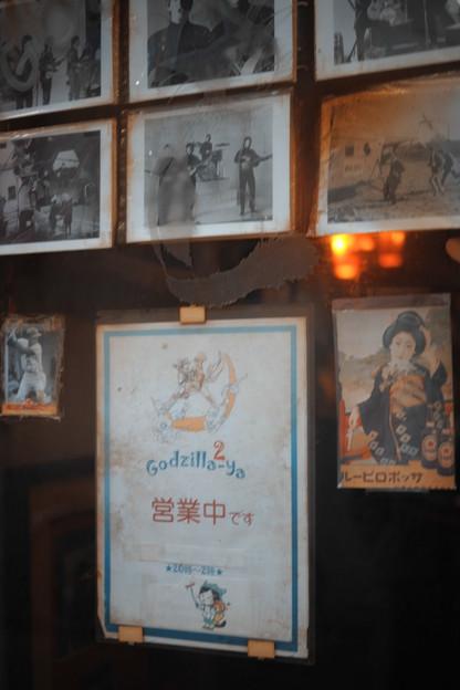 高円寺の夜_ゴジラや_営業中-1204