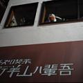 Photos: 高円寺の夜_混沌_誰か見てる-1215