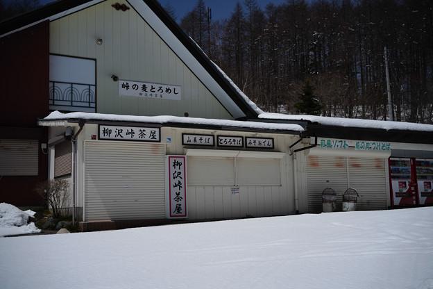 峠の茶屋-1445