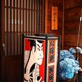 Photos: お好み焼き-1701