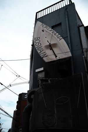 Boat-1695