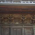 Photos: 豪徳寺 03 三重塔-1771