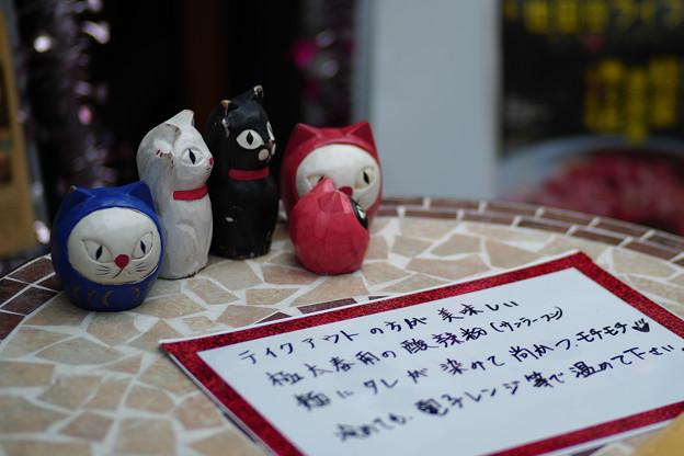 豪徳寺の猫たち~テイクアウト推し~-1809