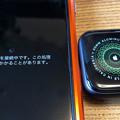 Photos: 02 接続中