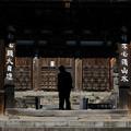 Photos: 恵林寺 心頭滅却-1557