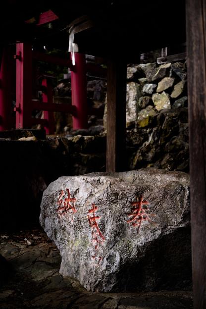 Photos: 権五郎神社-2091