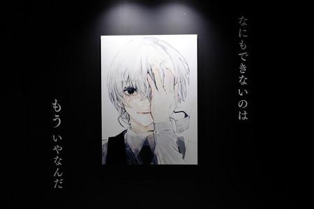 東京喰種-5564