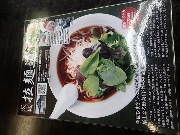 麺屋KENJU