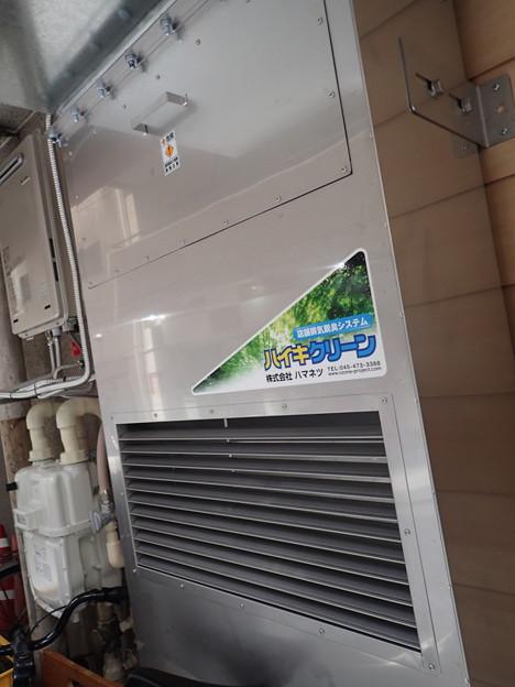 SOBAHOUSE 金色不如帰 新宿御苑本店