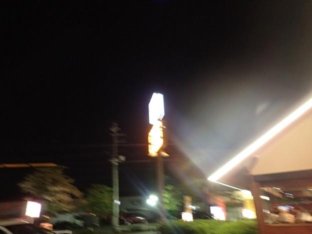 肉の万世 国立矢川駅前店