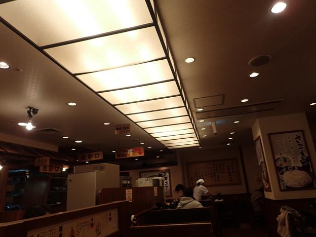 讃岐製麺 麦まる 八重洲地下街南口店