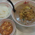 Photos: 蒙古タンメン 中本 柏店