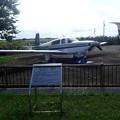 Photos: 航空科学博物館