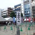 大つけ麺博 美味しいラーメン集まりすぎ祭