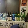 Photos: ハイカラ 新小岩店