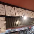 Photos: らー麺屋バリバリジョニー