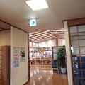 極楽湯 松崎店