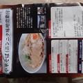 Photos: 西食