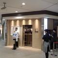 Photos: NIPPON RAMEN 凛 TOKYO