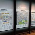 Photos: ラーメン雷 東京本丸店
