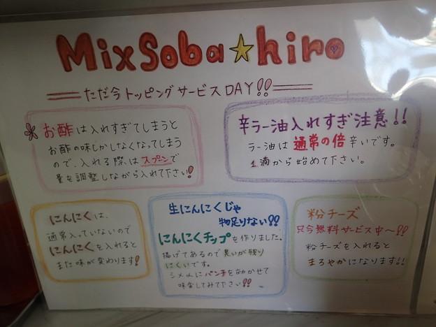 Mix Soba hiro