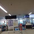 Photos: 大分空港
