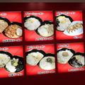 Photos: ラーメン 味噌亭