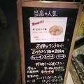 こってり豚骨 麺屋 信長3