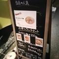 こってり豚骨 麺屋 信長4