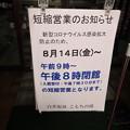 Photos: 白井温泉 こもちの湯