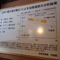 Photos: 七不思議の湯 白根館