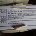 Photos: 中華そば てんしん