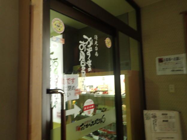 Photos: かずさのお風呂屋さん