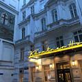 Photos: Vienna Austria